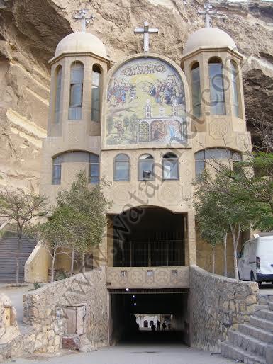 القديس سمعان الخراز ونقل جبل المقطم – وطنى