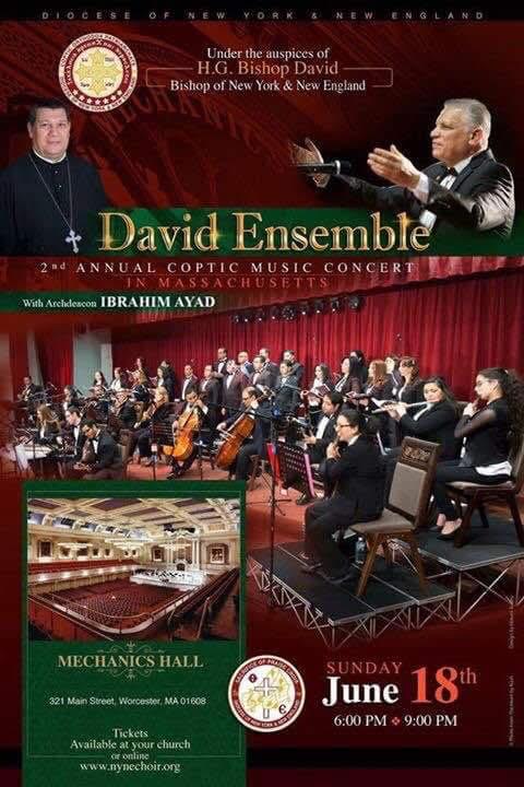 """فرقة """"دافيد"""" تحيي حفلاً بالولايات المتحدة الأمريكية"""