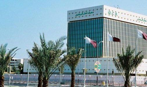 البنك المركزي القطري يطالب البنوك بعدم اللجوء للدعم الحكومي