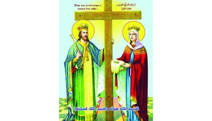 تذكار ظهور علامة الصليب المجيد للإمبراطور قسطنطين الكبير ...