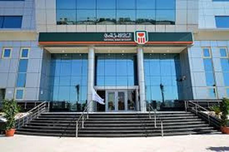 البنك الأهلي المصري يقدم خدمة الإنترنت البنكي الأهلي نت