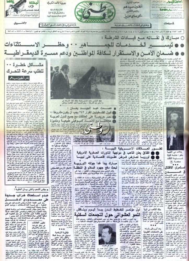 C.1.26.1986 (4)