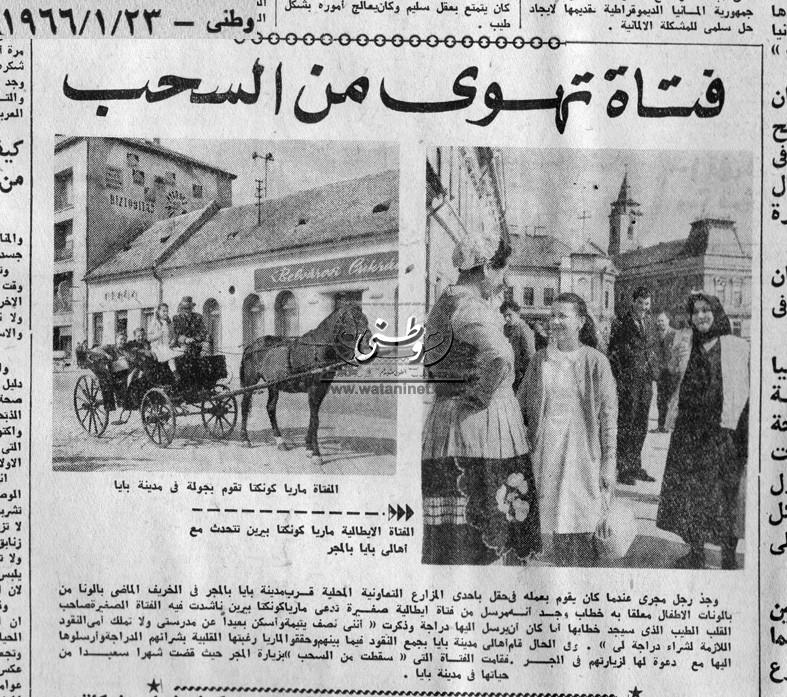 23 - 1 - 1977:إنهاء حظر التجول بعد استتباب الأمن فى جميع انحاء البلاد..