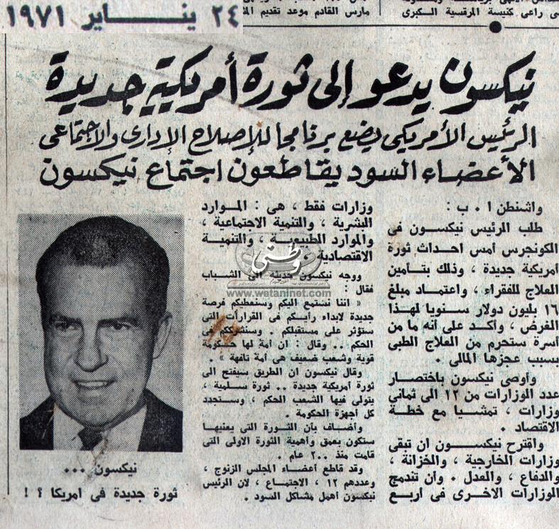 24 - 1 - 1960: أزمة خطيرة في فرنسا