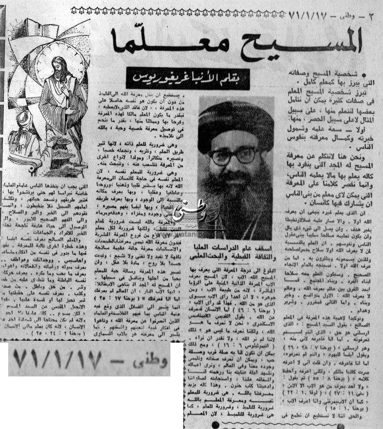 17 - 1 - 1971: العالم كله يتحدث عن معجزة السد