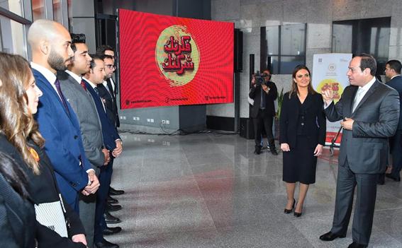 """الرئيس """"السيسي"""" يزور مركز خدمات المستثمرين بمقر وزارة الاستثمار"""