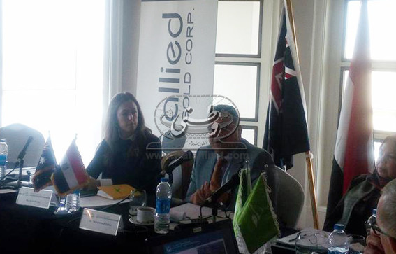 """""""المصرى للتنمية المستدامة"""" يُناقش تنمية الثروة المعدنية بين الخبرة المصرية والإسترالية"""