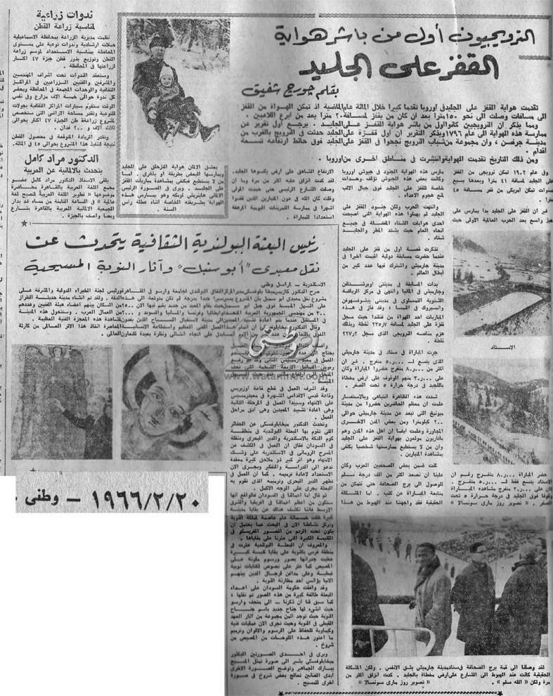 20 - 2 - 1972: توتر الموقف في قبرص