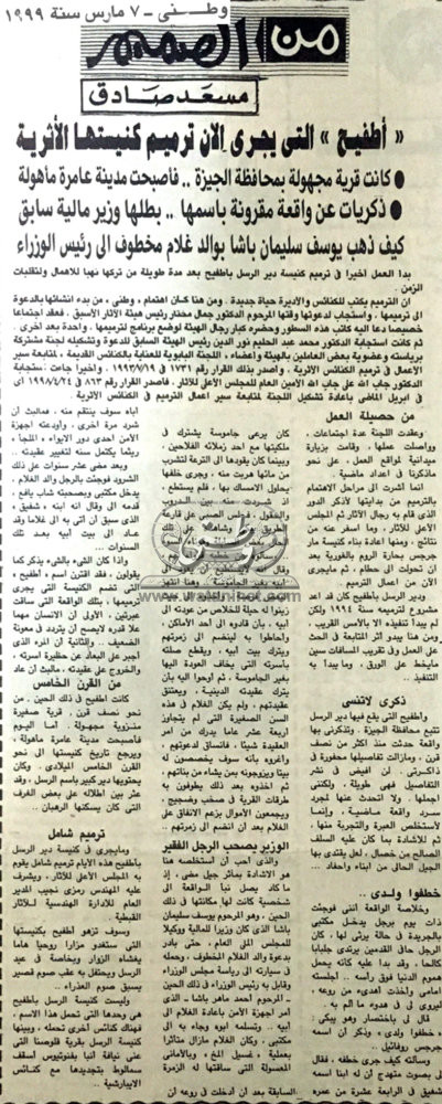 07 - 03 - 2004: ضلوع تنظيم القاعدة في انفجارات كربلاء وبغداد