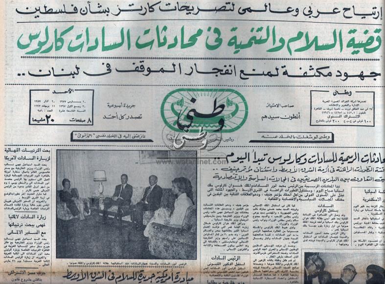 20 - 03 - 1980: التفاصيل الكاملة لمذبحة دير المحرق