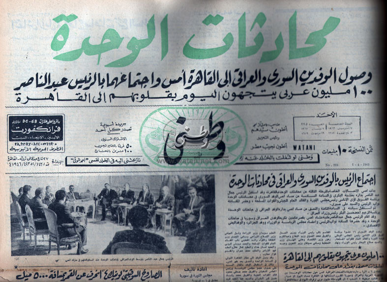 07 - 04 - 2002: هل يدعو الخطاب الديني الى تحديث مصر؟