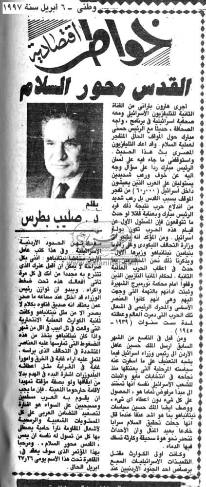06 - 04 - 1975: أسرار جديدة تذاع لأول مرة عن الهرم الأكبر