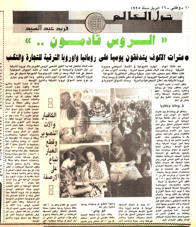 16 - 04 - 1972: قداسة البابا شنودة يزور أبناءنا بالجبهة ..