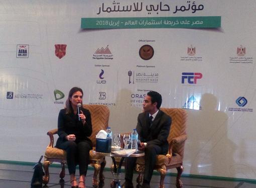 """مؤتمر """"حابي"""" يُناقش قضايا الاستثمار المصرية"""