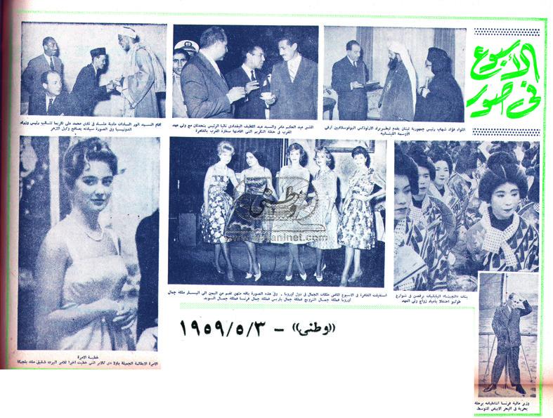 03 - 05 - 1959: مواليد 1938 مطلوبون للتجنيد