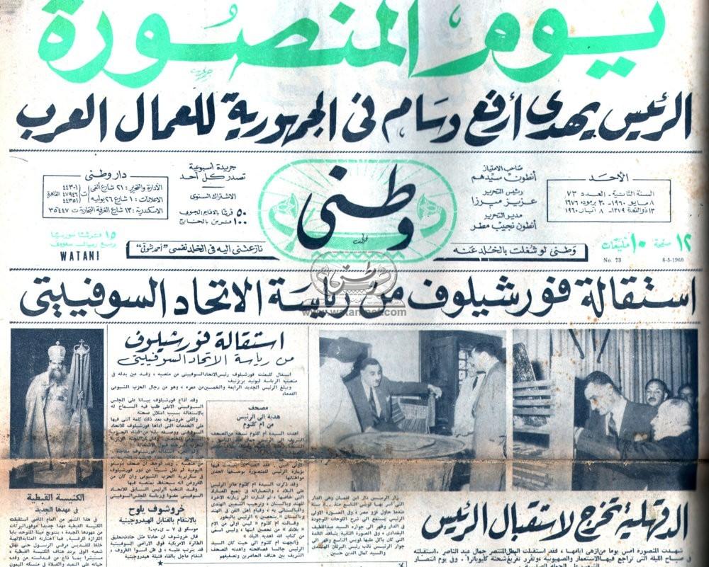 08 - 05 - 1988:انفجار الموقف في لبنان
