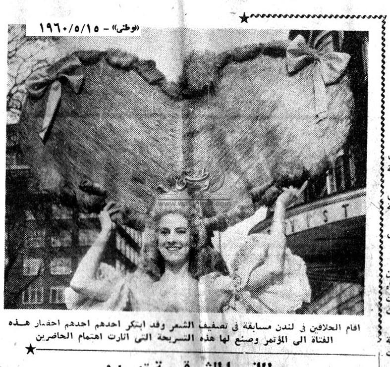 15 - 05 - 1960:البابا كيرلس السادس يزور طنطا يوم السبت