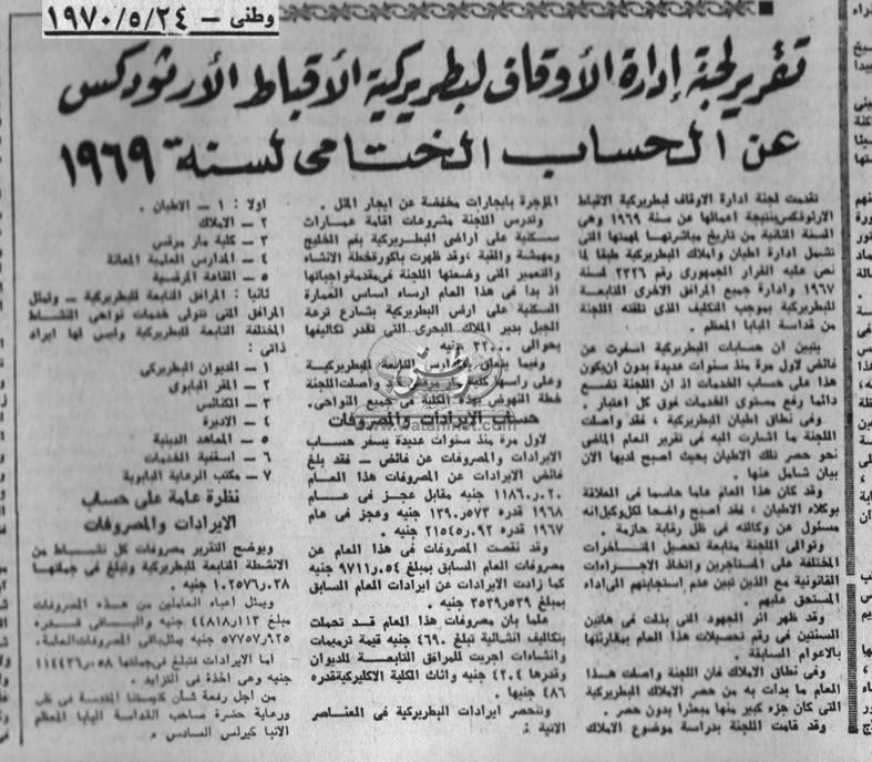 24 - 05 - 1981: إذاعة البرامج التليفزيونية بالأقمار الصناعية تثير جدلًا في أمريكا