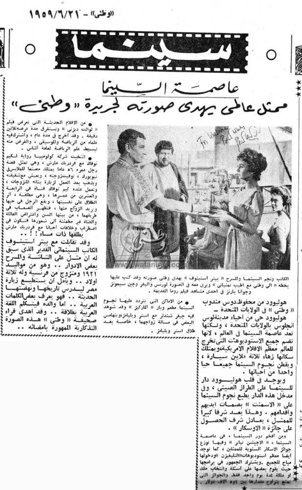 21 - 06 - 1970: الاعتراف بجمهورية المانيا الديمقراطية