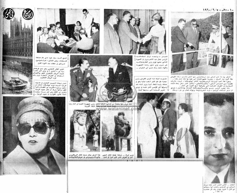 05 - 06 - 1994: الخط الهمايوني ومصائبه وبلاويه