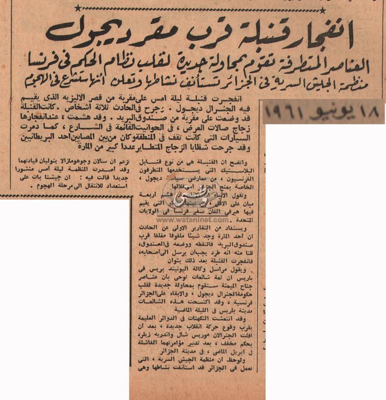 18 - 06 - 1989:السباق الرهيب بين الأجور والأسعار .. متى ينتهي ؟