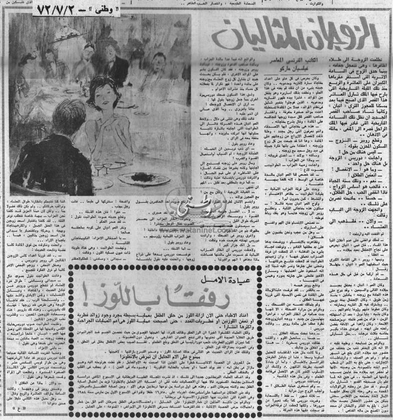 2 - 07 - 1989: ماذا بقى من نسيج أخميم الذي غزا متاحف العالم؟