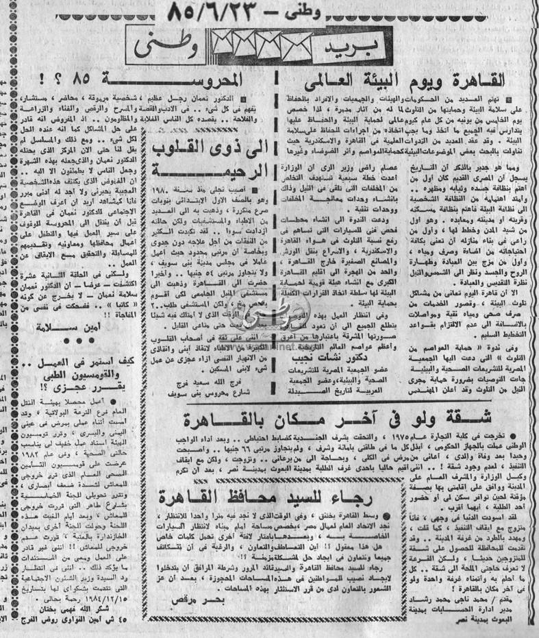 """23 - 06 - 2013: """"تمرد"""" ضد """"تجرد"""" لتحديد مصير الانتخابات الرئاسية المبكرة"""