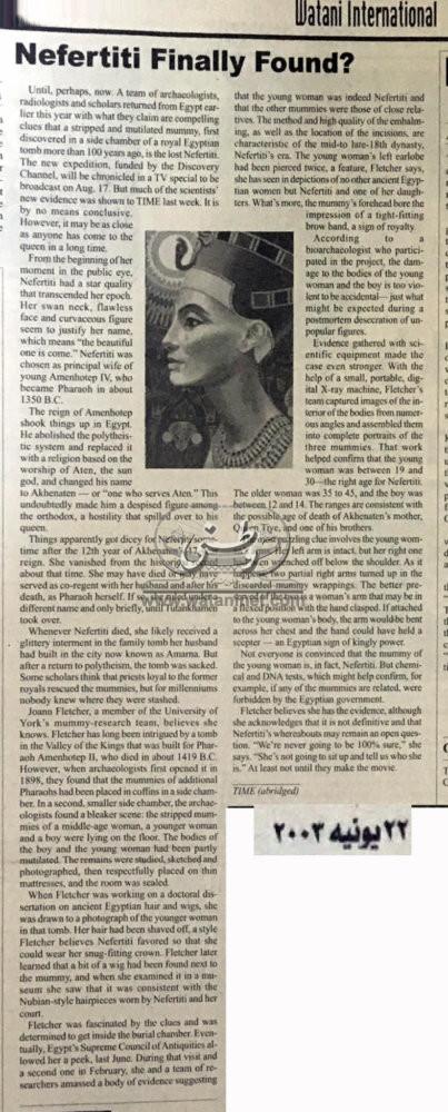 22 - 06 - 1980: محادثات هامة بين كارتر والبابا في روما