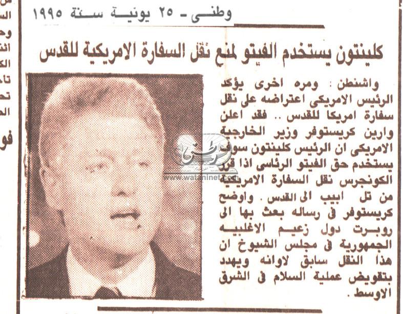 25 - 06 - 1989: الكشف عن طبقات من الأيقونات بالكنائس الأثرية بمصر القديمة