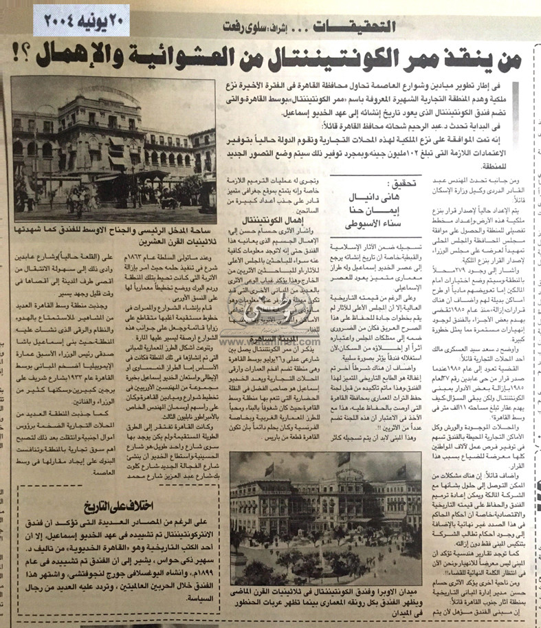 20 - 06 - 1999: هل الخطاب الديني مستنير - تعددي - يقبل الاختلاف؟