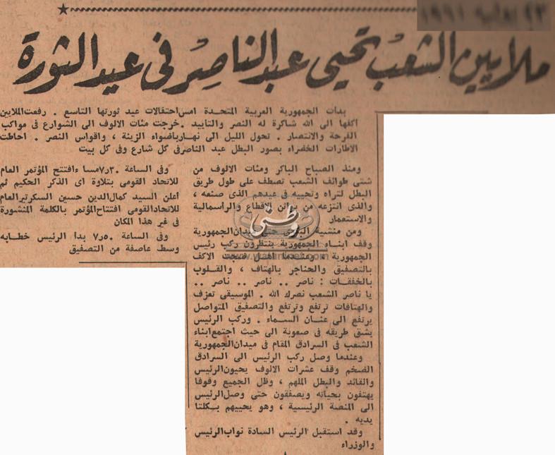 23 - 07 - 1995: حلايب المصرية