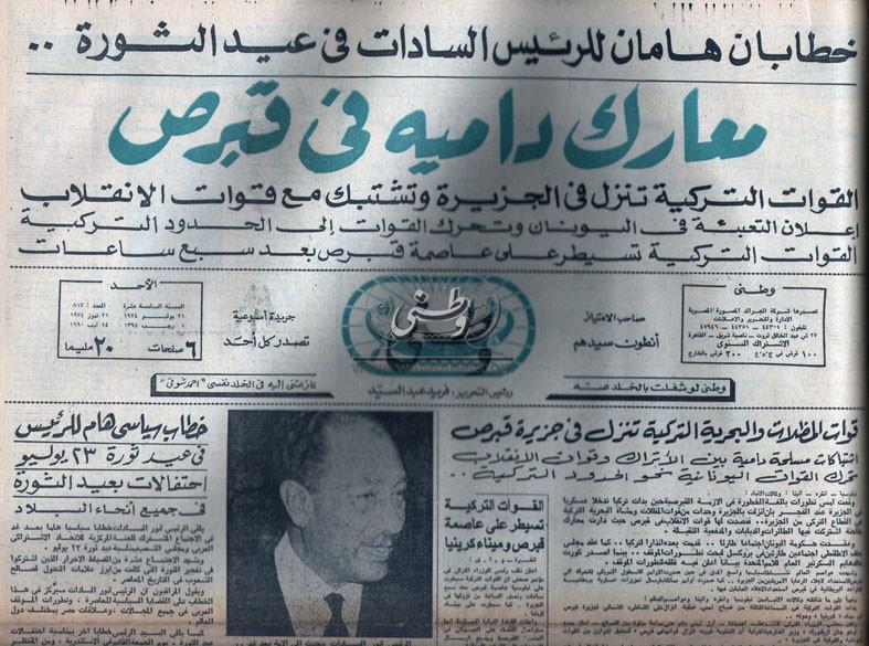 21 - 07 - 2002: يوسف سيدهم يكتب..إجازات الأعياد المسيحية..رد من رئاسة مجلس الوزراء