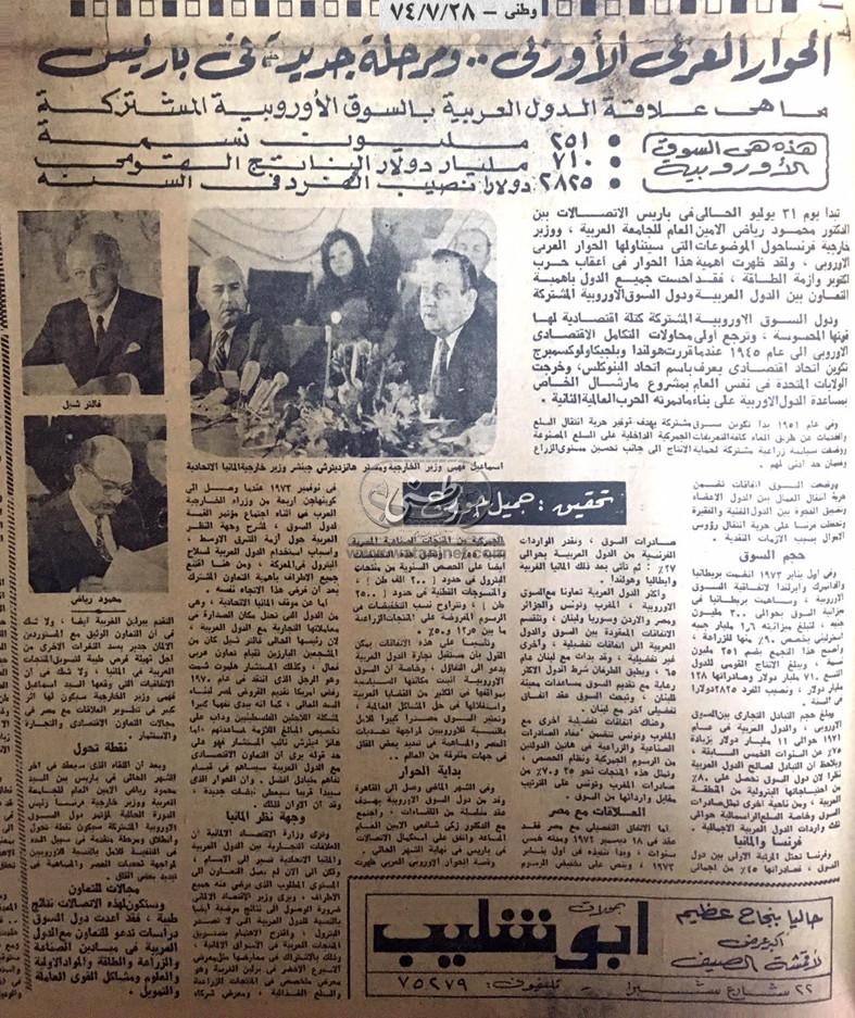 28 - 07 - 1996: ارتفاع الأسعار.. زيادة التضخم.. التهرب الضريبي: مثلث الفشل في تطبيق قانون ضريبة المبيعات