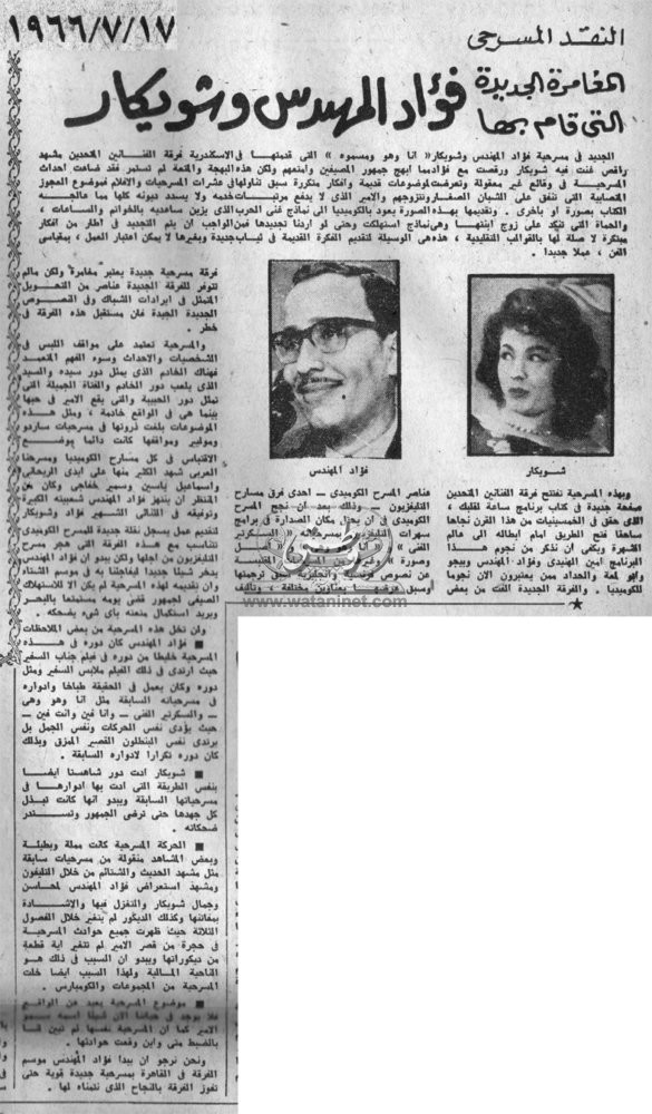 17 - 07 - 1988:الكشف عن عملات ذهبية من العصر القبطي