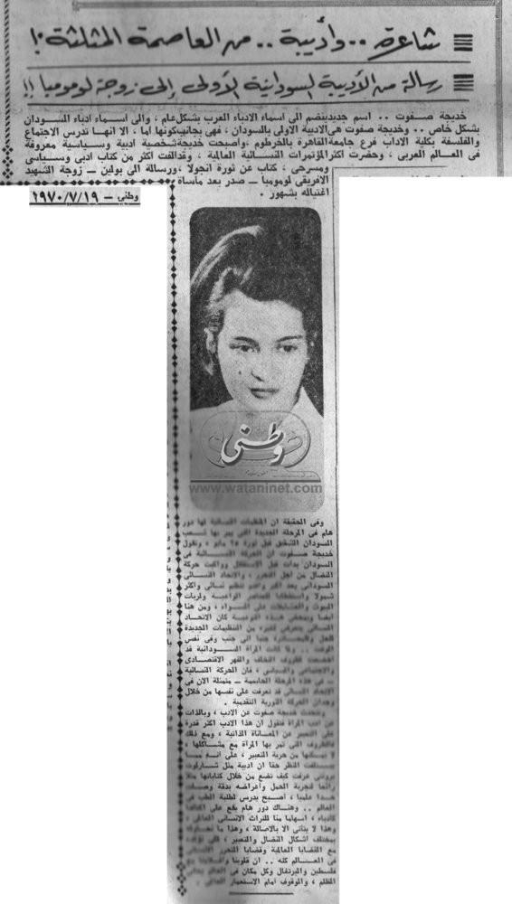 19 - 07 - 1998: مصريان يفوزان بالجائزة الأولى لتصميم نفق بألمانيا