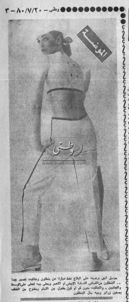 20 - 07 - 1980: العالم يستنكر المحاولة الإجرامية لخطف سيدة مصر الأولى