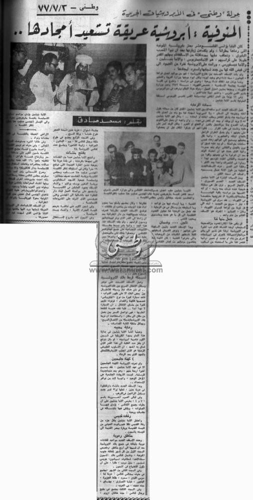 3 - 07 - 1988:بدأت أجراس الكنائس تدق في بلاد أوربا الشرقية معلنة عودة الايمان