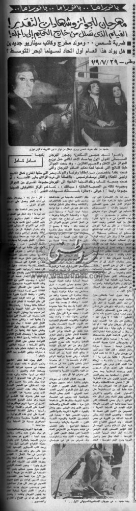 29 - 07 - 2001: سيناء ودير سانت كاترين