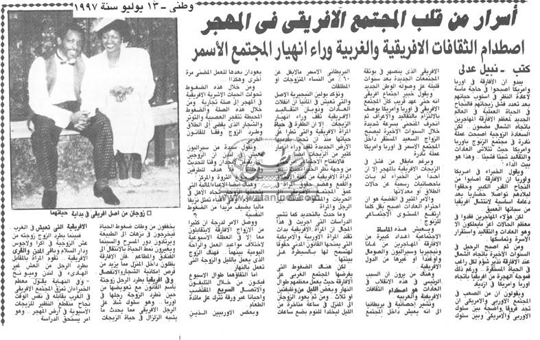 13 - 07 - 2003: مبارك يفتتح القرية الذكية خلال أيام