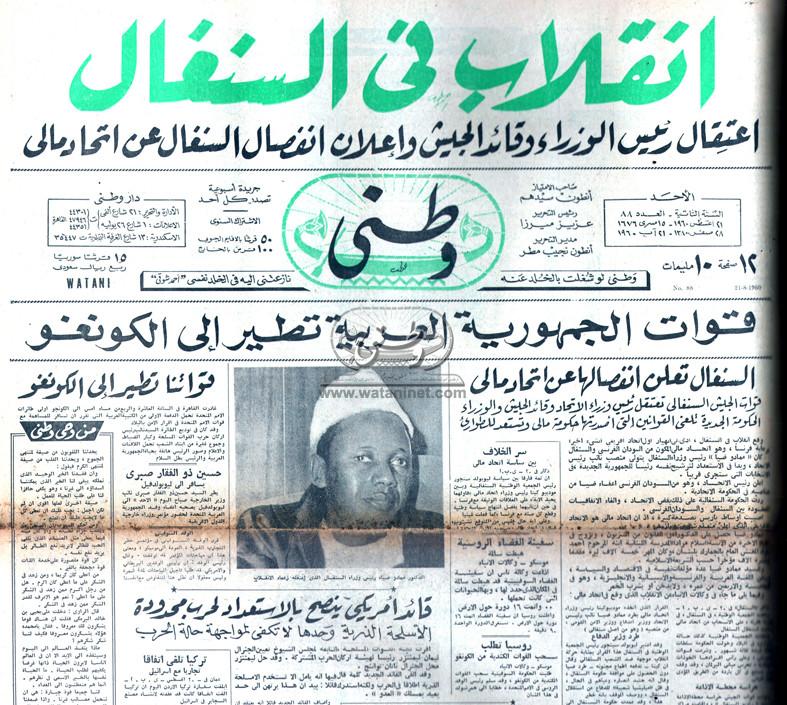 21 - 08 - 1994:قداسة البابا شنودة يؤكد: الأقباط المصريون لن يدخلوا القدس إلا مع كل العرب والمسلمين