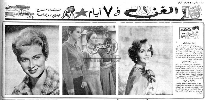 25 - 09 - 1960: في مثل هذا اليوم منذ 1900 سنة دخلت المسيحية الإسكندرية