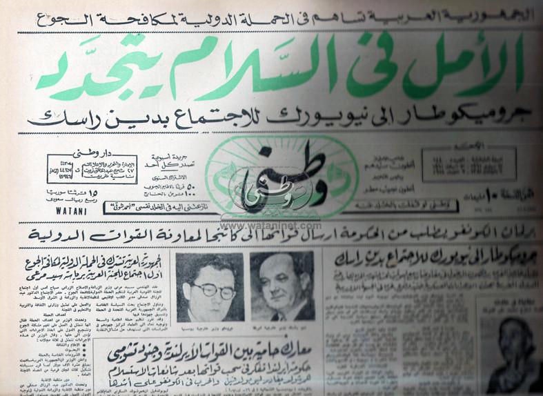 17 - 09 - 1978:ماذا قالت شقيقة الرئيس كارتر في لقائها بقداسة البابا شنودة ؟