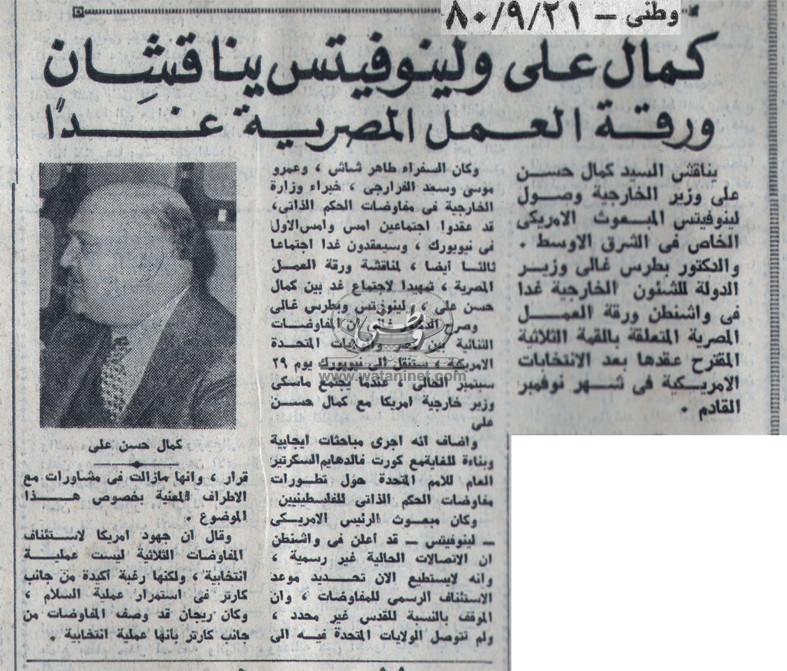 21 - 09 - 2014: ترحيل قيادات الإخوان من قطر..خطوة تصحيحية أم مناورة؟!