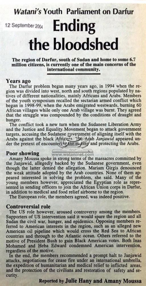12 - 09 - 1976: 57 مليون جنيه من النقد الأجنبي دخل السياحة في نصف عام