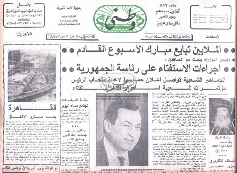 """20 - 09 - 1959: """"عبد الناصر"""" يقول.. اسرائيل لن تمر في القناة"""