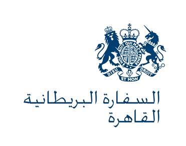 """السفارة البريطانية تودع 60 مصريا حاصلين على منح """"تشيفنينج"""""""