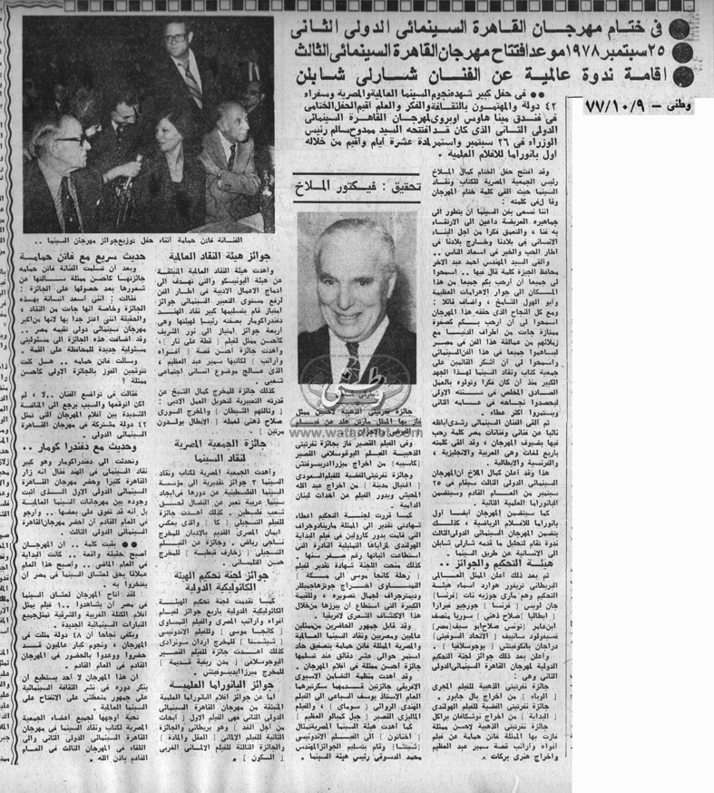 9 - 10 - 1966:الإمبراطور هيلاسلاسي يحضر قداساً إلهياً بالكاتدرائية المرقسية بالقاهرة