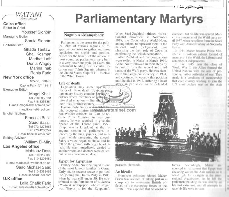 14- 10 - 1973:فى الحرب كلنا جنود ..نؤدي واجبنا كاملاً فى مواقعنا