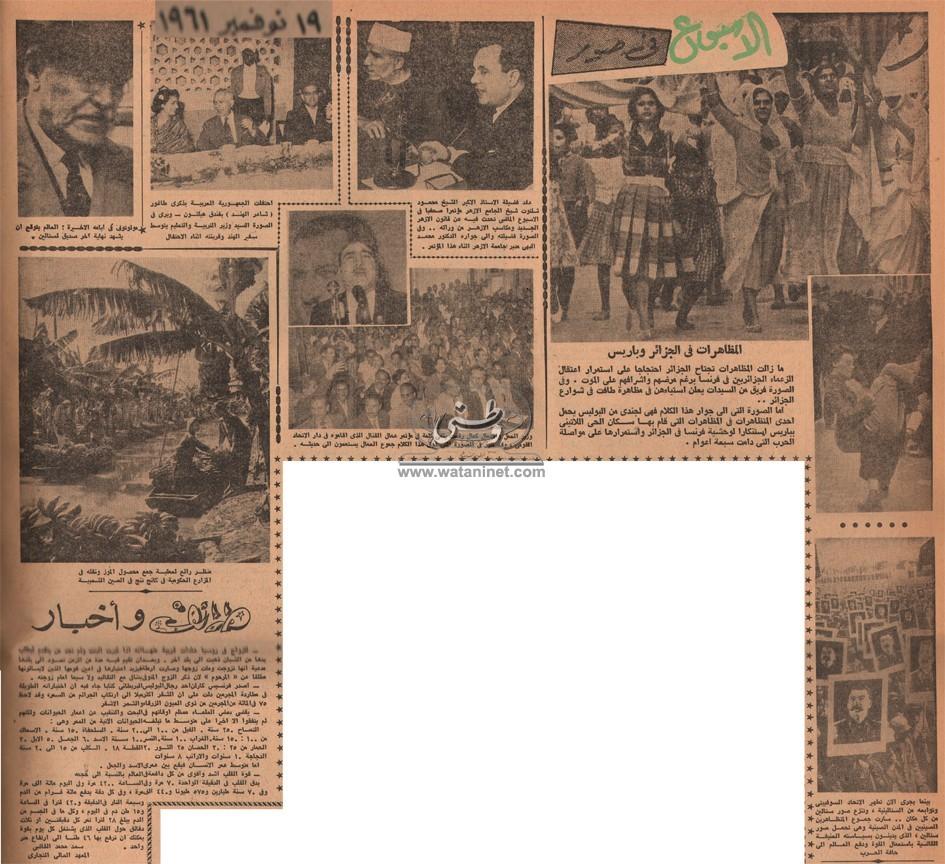 19 - 11 - 1978: الحقائق كاملة عن رحلة جسد القديس يوحنا المعمدان