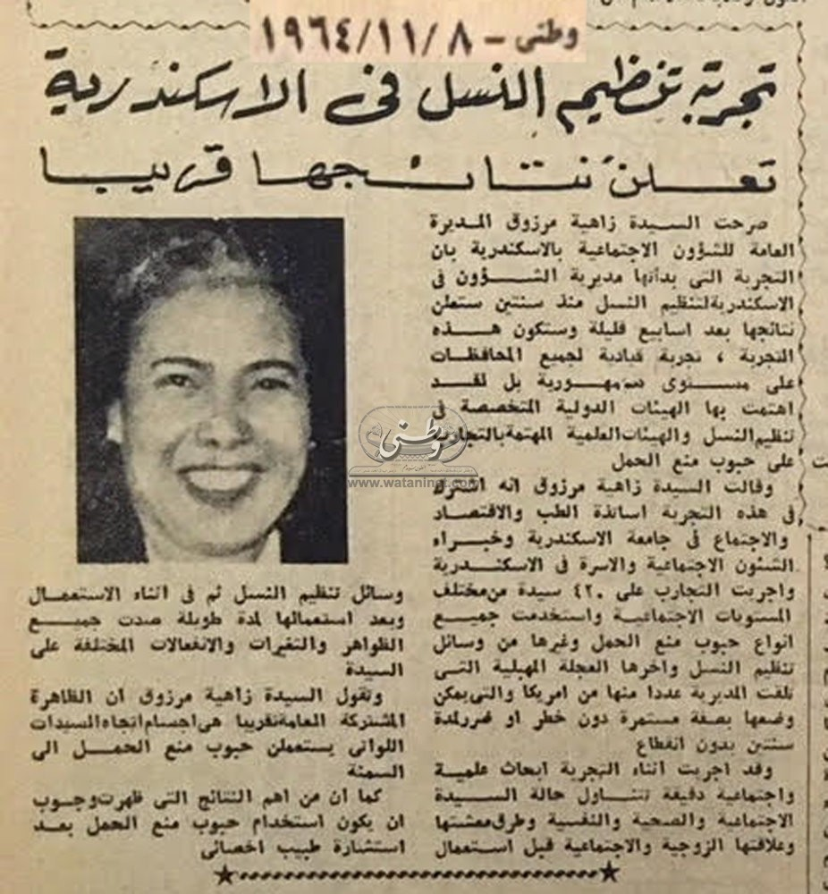 08 - 11 - 1998: تعرض قصر اسماعيل باشا المفتش للحريق